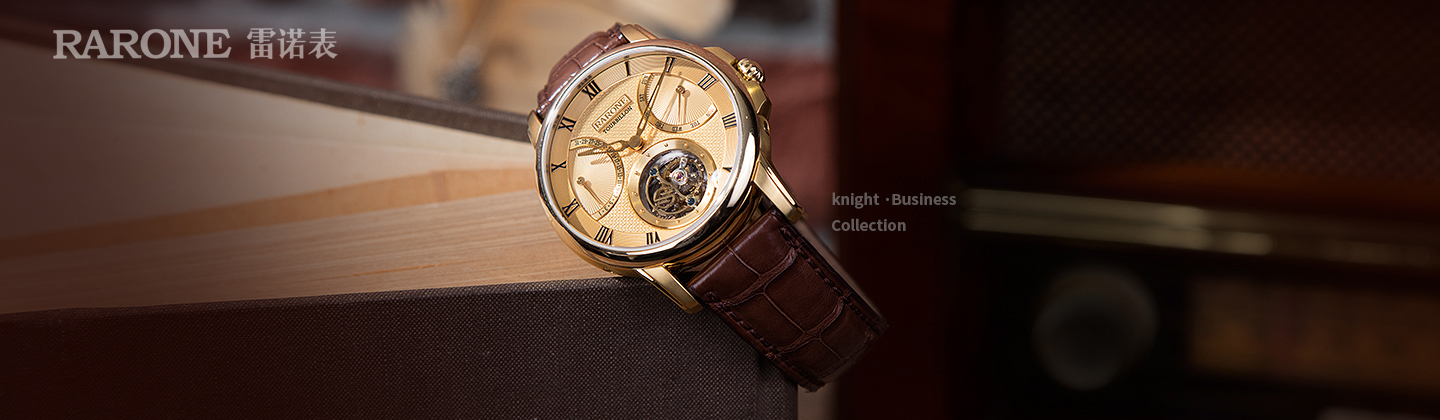 Knight • Business Collection