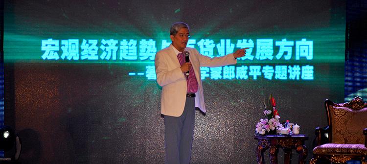 """10月19日,""""雷诺·孙红雷骑士之夜新闻发布会""""在杭州隆重举行,孙红雷、郎咸平出席发布会。"""