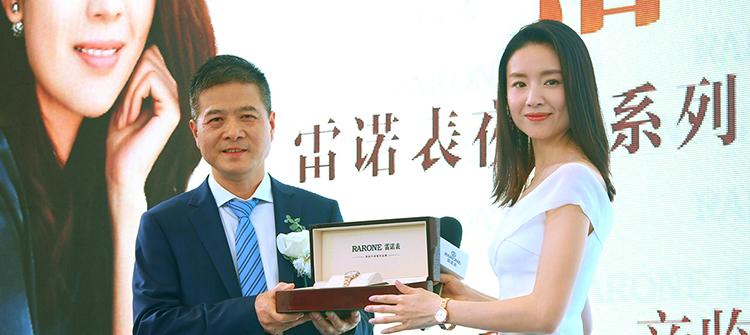 董洁助阵雷诺表广西南宁夜色系列新品发布会